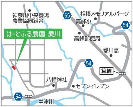 はーとふる農園 愛川の地図