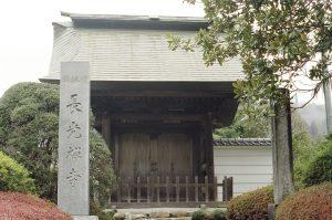 はーとふる農園飯能付近長光寺の惣門